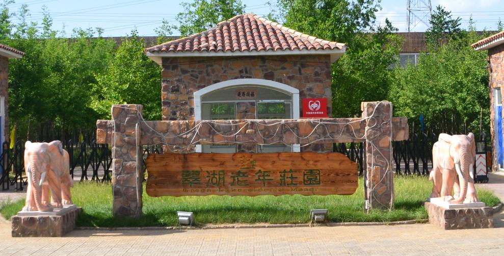 中式庄园设计图